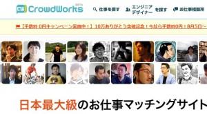 SnapCrab_NoName_2013-8-10_20-33-52_No-00