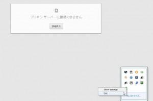 SnapCrab_NoName_2014-6-28_19-55-27_No-00